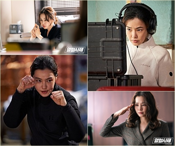 SBS 열혈사제, 영화 극한직업 스틸 © 뉴스1