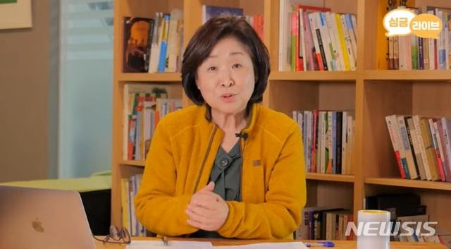 【서울=뉴시스】심상정 정의당 대표가 8일 자신의 이름을 내건 유튜브 라이브 방송 '심금 라이브'를 진행하고 있다. (사진 = 심상정 공식 유튜브 채널 캡쳐)