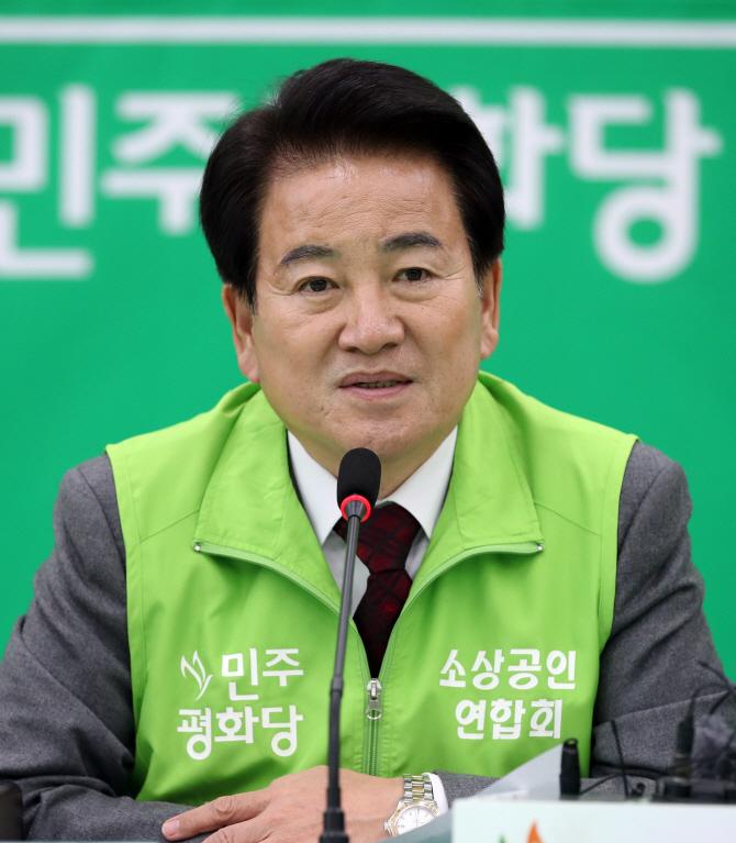 정동영이 전한 '靑 만찬회동' 사건..