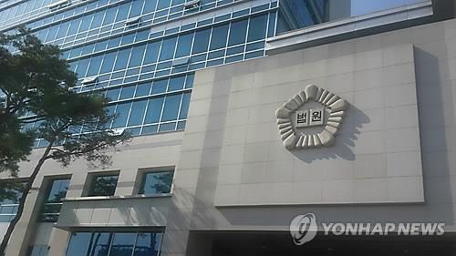 [연합뉴스 자료사진] 술 취해 잠든 학원 강사 성폭행한 30대 학원장 징역 5년
