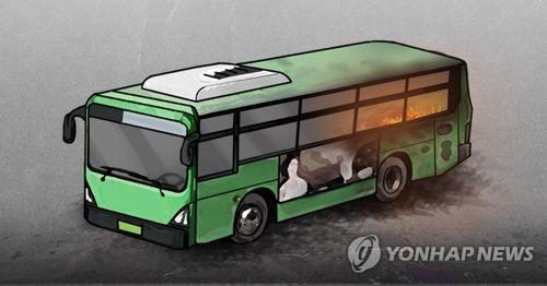 남해고속도로 달리던 시외버스에서 불..운전사 대피[트루벳 토토|인기릴깨임사이트]