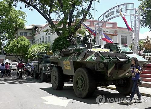 필리핀 남부 민다나오섬 계엄령 2년 반 만에 해제되나[아이탬매니아 토토 하이토 토토]