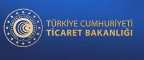 터키, '점유율 급등' 한국산 경첩·브래킷 반덤핑 조사 개시[최신룰렛갬|크루즈 토토]