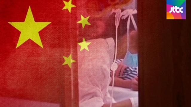 '공포의 흑사병' 중국서 2명 확진 판정..병원 폐쇄[bis코리아 토토|타이탄 토토]