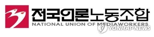 차기사장 내정 앞둔 SBS, 임명동의제로 노사 충돌 기미[페이스북 토토 메인? 토토]