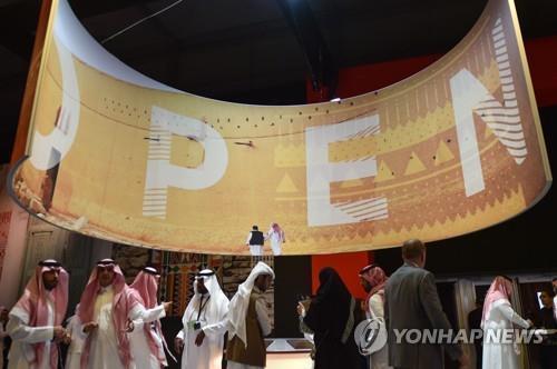 사우디, 외국인에 영주권 첫 발급..수수료 2억5천만원[다모임 토토|비엔엠 토토]