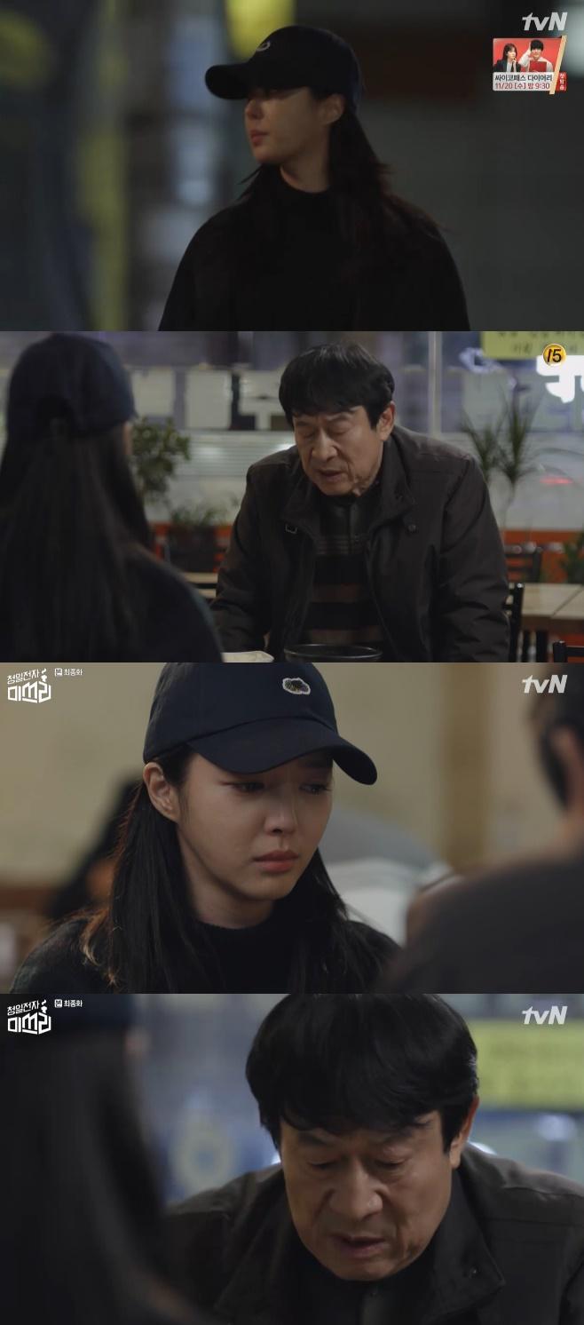 청일전자 미쓰리 김응수 엄현경