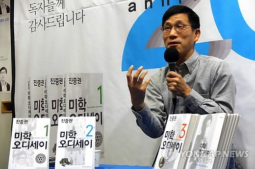 진중권 동양대 교수[연합뉴스 자료사진]