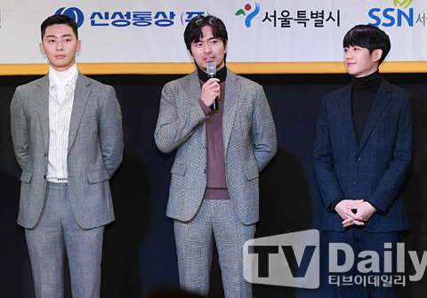 <p> To learn this, but Park Seo-joon Lee Jin-wook Jung Hae In is 15, am, Jung-GU, Seoul Seoul, Jung-GU Seoul City Hall opened in the natural Fever of On air donations attended the event.</p><p>This time, the delivery ceremony the fashion business sacred Commerce is the Seoul of a difficult neighbor for 1 million 5 million equivalent of Fever of 1 million global support for the event.</p><p>Natural Fever of On air donations event</p>