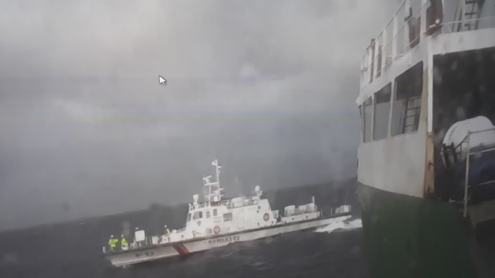 [속보] 포항 앞바다서 외국상선 화재 발생 | 인스티즈