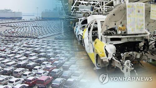 세계 7대 주요 자동차시장 5.6% 감소 (CG)