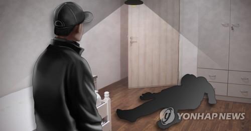 남성 살인(PG) [최자윤 제작] 사진합성·일러스트