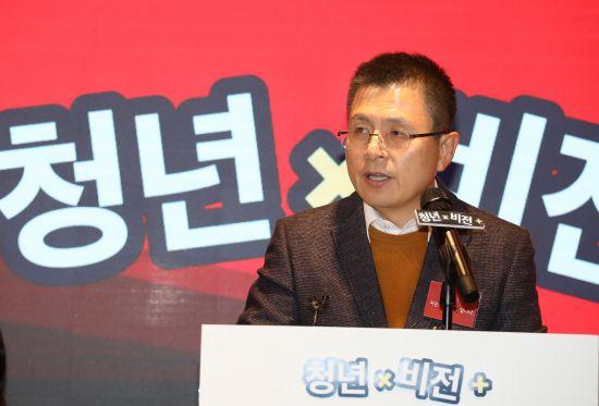 황교안 전 자유한국당 대표. 연합뉴스