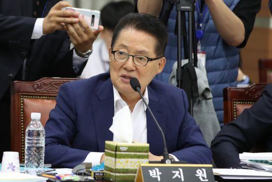 박지원 대안신당 의원. 연합뉴스