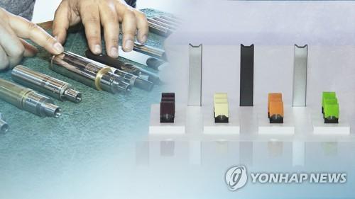 액상 전자담배 퇴출되나 (CG) [연합뉴스TV 제공]