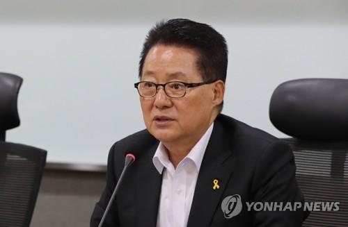 대안신당 박지원 의원 [연합뉴스 자료사진]