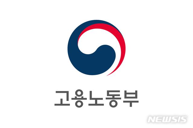 【서울=뉴시스】고용노동부 로고. (자료=뉴시스DB)