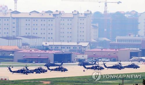 평택의 주한미군기지 캠프 험프리스 [연합뉴스 자료사진]
