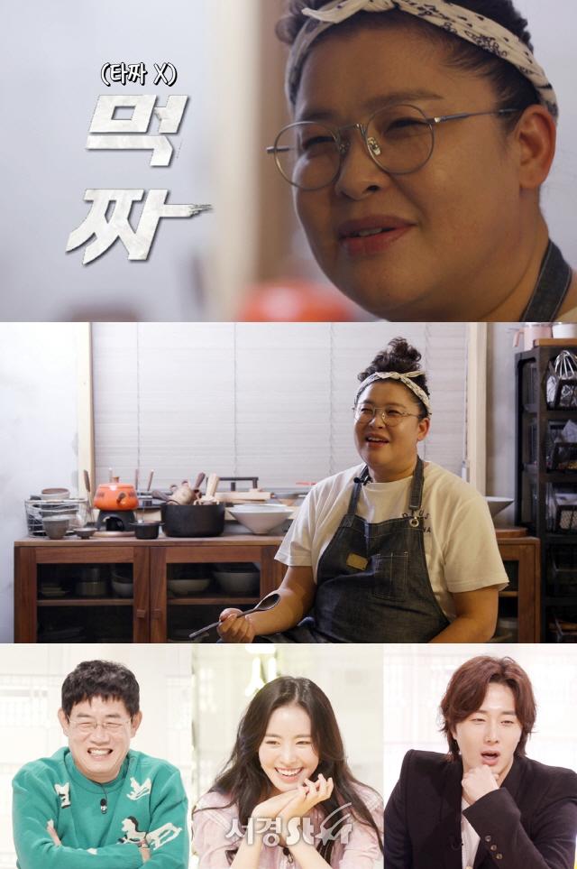 /사진=KBS 2TV_신상출시 편스토랑