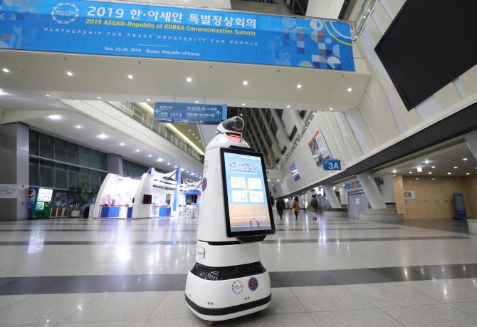 """한아세안 경비로봇 이미지 검색결과"""""""