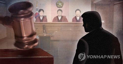 재판 선고(PG) [제작 최자윤] 일러스트