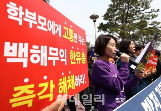 지난 3월 서울 종로구 서울시교육청 앞에서 열린 '한국유치원총연합회 법인 설립취소 촉구 기자회견'에서 김정덕 정치하는엄마들 공동대표가 발언을 하고 있다.(사진=뉴시스)