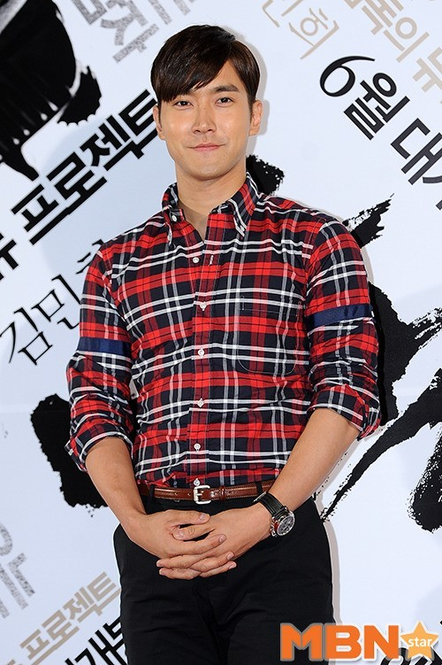 """<p> Group Super Juniors Choi Siwon  the Hong Kong protests last post on empathy was to show China fans of the big circle to the Apple was.</p><p>Choi Siwon  is his Weibo, the """"Twitter in the wrong behavior with disappointment, and hurt feelings about what Apple will say,""""open the door was.</p><p>This """"Hong Kong China an integral part of thought and to deny admittance to or did not change,""""he mentioned.</p><p>More """"as an artist, but given to me by the expectations and trust to our very sorry and sad to feel. Once again all those with a deep Apple I want to,""""he added.</p><p>Choi Siwon  is ahead of 24 in the """"Twitter in the incident that occurred due to the controversial handsome to be seen""""; and """"violence and chaos is calm to be in one row it is due to this disappointment that for the sincere Apple will""""and admission to the bar.</p><p>Ahead of Choi Siwon  is 24 Hong Kong during protests, police shot one in Patrick Chow of interviews and articles on the like to press the controversy was.</p>"""