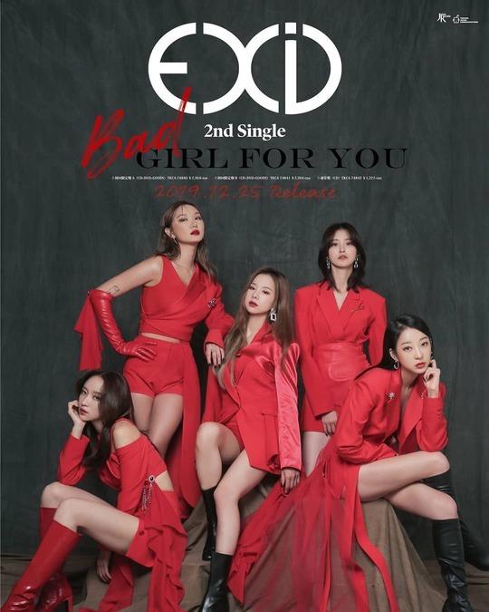 25일(수), EXID 일본 싱글 앨범 2집 'GIRL FOR YOU' 발매 | 인스티즈