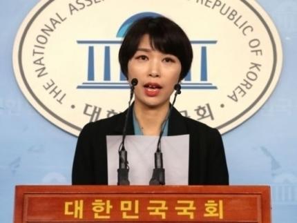 김정화 바른미래 대변인