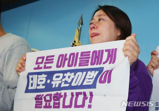 [서울=뉴시스] 장세영 기자 = 어린이 교통안전 사고 피해자 부모들이 29일 오후 서울 여의도 국회 정론관에서 기자회견을 열고 국회의원들의 소극적 법안 처리를 규탄하며 빠른 법안 처리를 눈물로 호소하고 있다. 2019.11.29. photothink@newsis.com