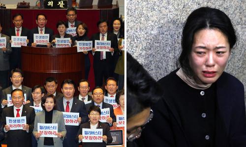 한국당 필리버스터에 눈물 흘린 '민식이法'