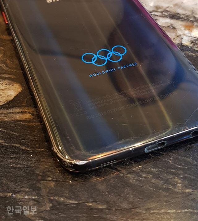 김세영이 3년 전 브라질 리우데자네이루 올림픽 출전 당시 받았던 삼성전자의 갤럭시 S7엣지 올림픽에디션.