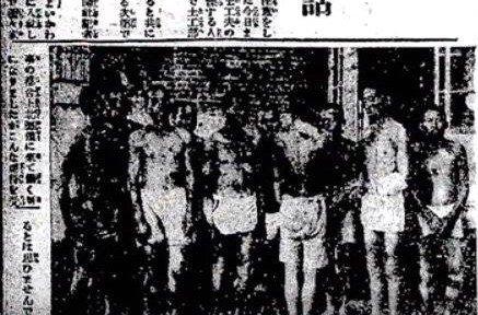 1926년 9월 9일 일본 아사히카와 신문에 실린 '홋카이도 토목공사 현장에서 학대받는 사람들'이란 제목의 기사에 나온 일본 노무자들 모습. 일각에서 왼쪽 둘째 인물이 징용 노동자상 모델이 아니냐는 주장이 제기되고 있다. [사진 이우연 연구위원]