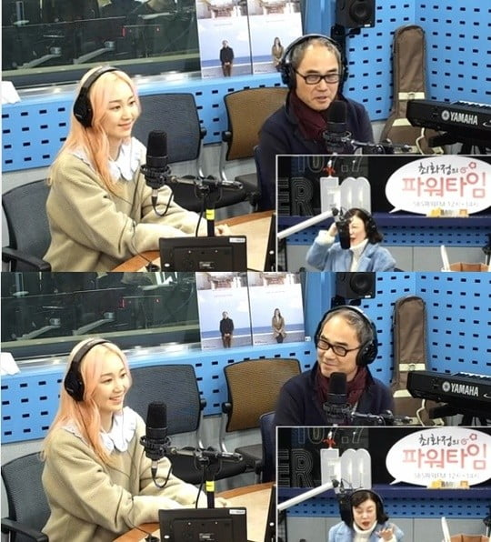 강신일, 이유영/사진=SBS 파워FM '최화정의 파워타임' 캡처