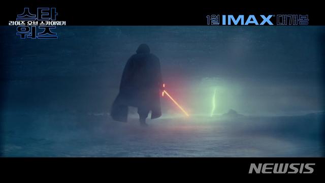 영화 '스타워즈: 라이즈 오브 스카이워커' (사진=월트디즈니컴퍼니 코리아 제공)