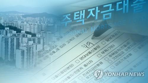 은행들, 대출규제에 주담대 속도조절…11월 증가세 '주춤' (CG) [연합뉴스TV 제공]