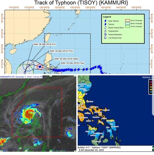 필리핀에 상륙한 태풍 '간무리' [필리핀기상청 페이스북 캡처]