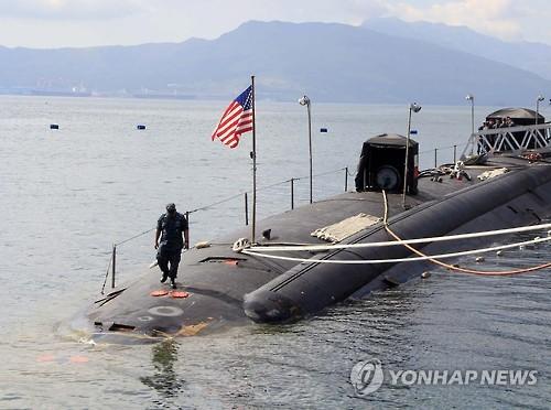 버지니아급 공격형 잠수함인 'USS 텍사스(SSN 775)' [EPA=연합뉴스]