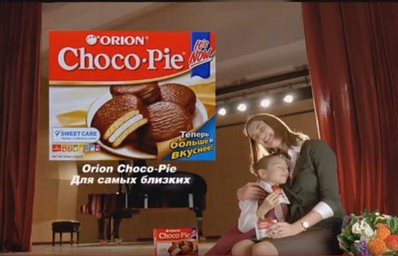 러시아에서 방영된 오리온 초코파이의 TV광고. 엄마와 딸의 마음을 이어주는 매개체로서의 초코파이를 강조했다.