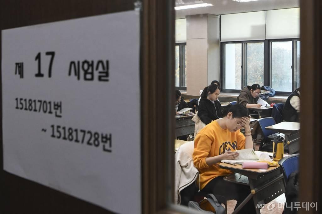 오늘 '수능 성적 발표'..대입 정시설명회 일정은?[불독 토토|에이원? 토토]