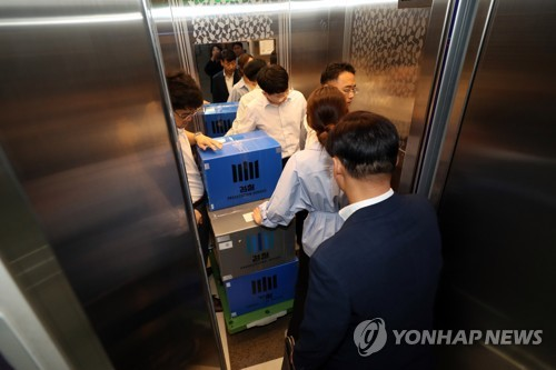 검찰 '광주 민간공원 특혜 의혹' 건설사 압수수색[추천백경릴개임|오페라 토토]