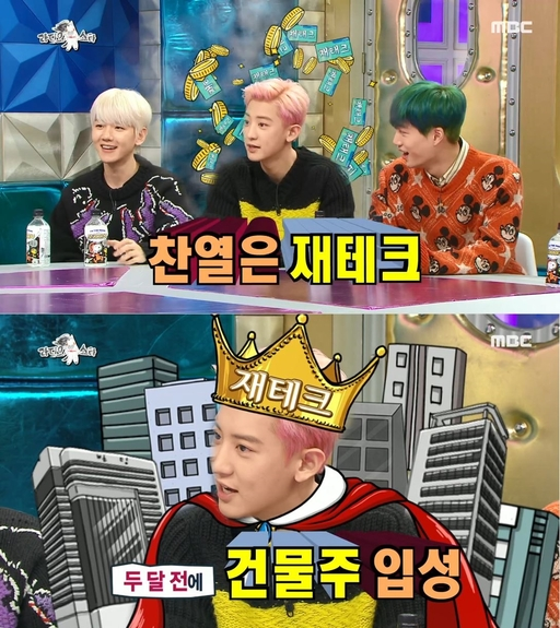 "<p>The last 4 days broadcast MBC variety show program 'Radio Star'in EXO members, Baek Hyun, Kai, Sehun, Guardian, Chanyeol this as a guest appeared, and Chen special MC stepped forward.</p><p>The ""'Guardian type, musical heard? Then treat your wife said,""he uncovered.</p><p>'Best not anyone?'Detractors question Chanyeol and Kai with ""I""answered. Chanyeol is the ""perfect one falls, overwhelming a high well,""he said.</p><p>EXO members were gathered primarily to calculate the person Chanyeol was. Chanyeol is the ""favorite people for money and gifts to people to feel,""he said. Recently, members of both laptop gift, such as 'big hand' members proved it.</p><p>Meanwhile EXO is last in 2012 with 'MAMA'to debut.</p>"