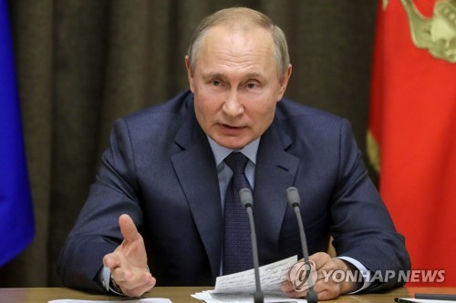 푸틴, 하나남은 미러 핵통제협정 '뉴스타트' 유지의사 확인[jumping 토토|보드 보드 게임]