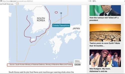 '독도/다케시마' 병기 지도를 사용한 영국 BBC 7월 24일 자 기사. 현재 삭제됐다. [반크 제공]