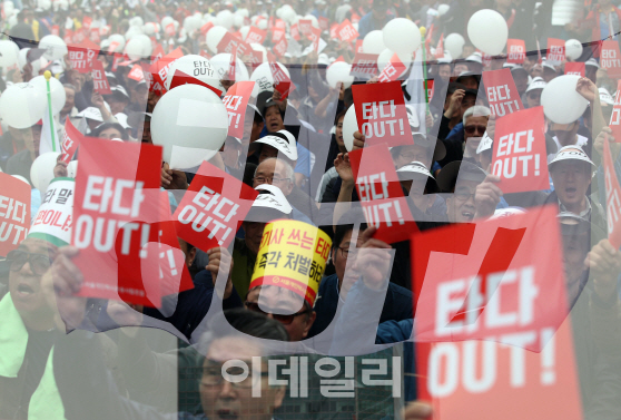 이재용 쏘카 대표의 작심발언은 택시업계를 지속적으로 자극했다. 사진은 서울개인택시운송조합의 지난 10월 서울 여의도 집회. (사진=노진환 기자)