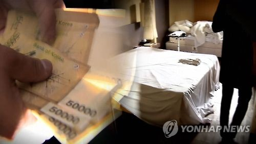성매매(일러스트) 제작 김해연