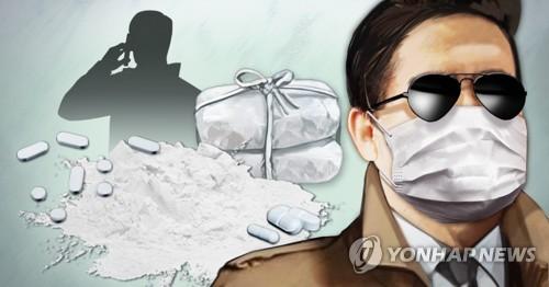 마약 거래 (PG) [정연주 제작] 일러스트