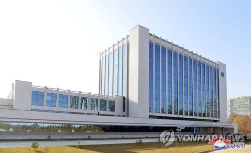 김일성종합대학 자연박물관·첨단기술개발원 [조선중앙통신=연합뉴스 자료사진]