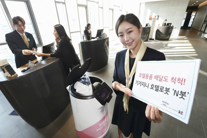 한국어만 알아듣는 스피커, 밤에만 운영되는 로봇..갈 길 먼 'AI 호텔'[점프 토토|슛팅 토토]