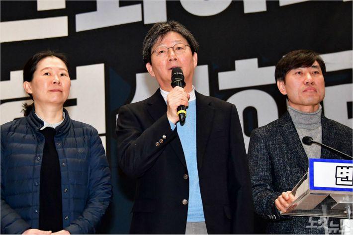 닻 올린 변혁 신당..보수야권 새판 짜기 본격화[자전거 토토|ls 토토]